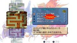 Crystal Defenders (PSP)  © Square Enix 2009   3/3