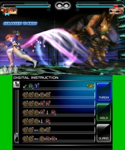 Dead Or Alive: Dimensions (3DS)   © Koei Tecmo 2011    1/4