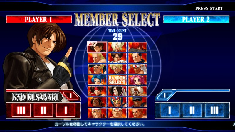 The King Of Fighters XII (ARC)  © SNK Playmore 2008   4/4