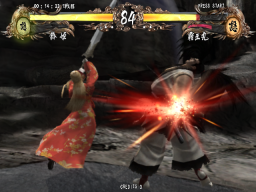 <a href='http://www.playright.dk/arcade/titel/samurai-shodown-sen'>Samurai Shodown Sen</a> &nbsp;  1/3