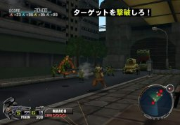 Metal Slug 3D (PS2)  © SNK Playmore 2006   1/3