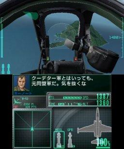 Ace Combat: Assault Horizon Legacy (3DS)  © Bandai Namco 2011   2/5