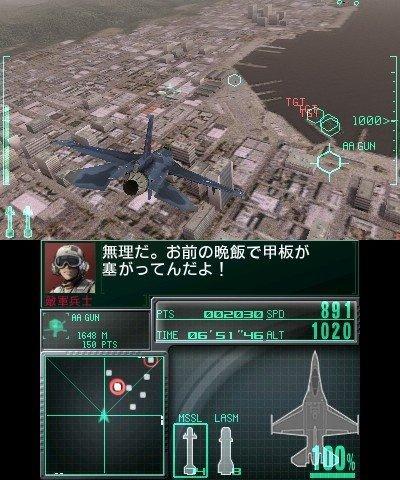 Ace Combat: Assault Horizon Legacy (3DS)  © Bandai Namco 2011   5/5