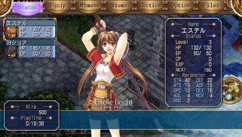 The Legend Of Heroes: Trails In The Sky (PSP)   © Falcom 2006    6/13