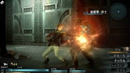 Final Fantasy Type-0 (PSP)  © Square Enix 2011   3/5