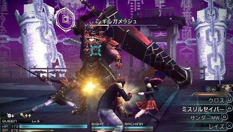 Final Fantasy Type-0 (PSP)  © Square Enix 2011   4/5