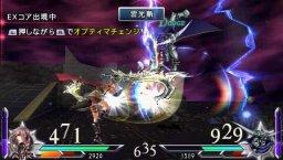 Dissidia 012: Duodecim Prologus: Final Fantasy (PSP)  © Square Enix 2011   1/3