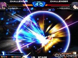 Chaos Code (ARC)  © Sega 2011   1/3