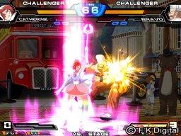 Chaos Code (ARC)  © Sega 2011   2/3