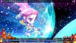 7th Dragon 2020 (PSP)  © Sega 2011   2/7