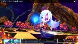 7th Dragon 2020 (PSP)  © Sega 2011   3/7