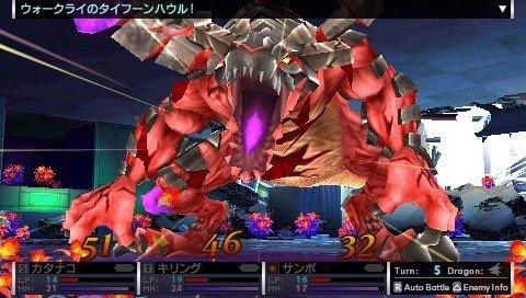 7th Dragon 2020 (PSP)  © Sega 2011   6/7