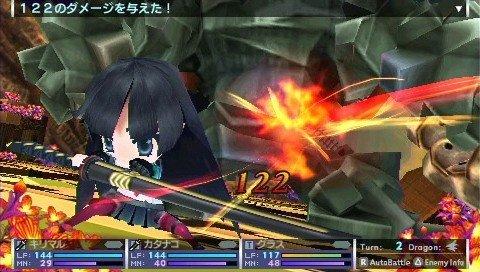 7th Dragon 2020 (PSP)  © Sega 2011   7/7