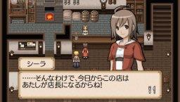 Adventure Bar Story (PSP)  © Rideon 2011   1/3