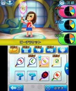 Mario Tennis Open (3DS)  © Nintendo 2012   1/3