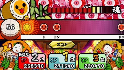 Taiko No Tatsujin Portable DX (PSP)  © Namco 2011   4/8