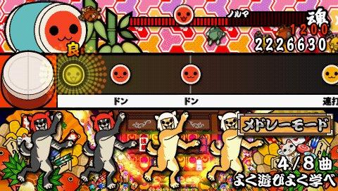 Taiko No Tatsujin Portable DX (PSP)  © Namco 2011   5/8