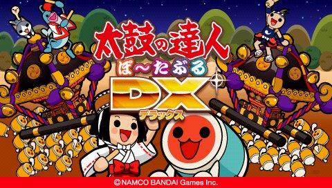 Taiko No Tatsujin Portable DX (PSP)  © Namco 2011   6/8