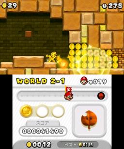 New Super Mario Bros. 2 (3DS)  © Nintendo 2012   2/3