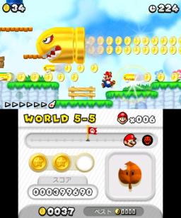 New Super Mario Bros. 2 (3DS)  © Nintendo 2012   3/3