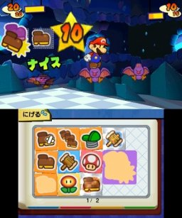 Paper Mario: Sticker Star (3DS)   © Nintendo 2012    2/6