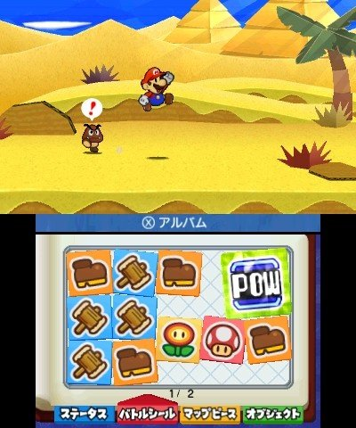 Paper Mario: Sticker Star (3DS)   © Nintendo 2012    4/6