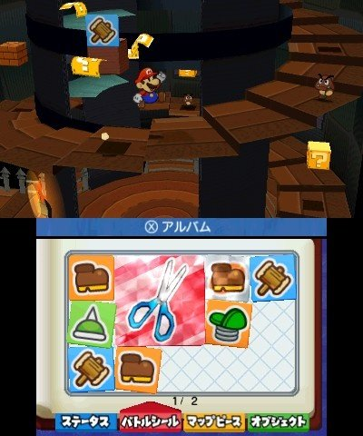 Paper Mario: Sticker Star (3DS)   © Nintendo 2012    5/6