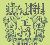 Pocket Shogi (GB)   © Bottom Up 1998    1/3