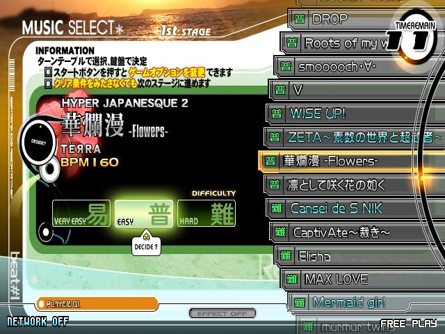 Beatmania IIDX 18: Resort Anthem (ARC)  © Konami 2010   4/4