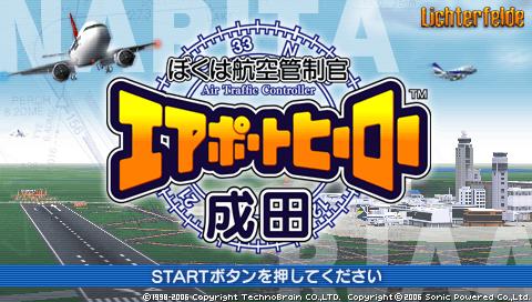 Air Traffic Controller: Airport Hero Narita (PSP)  © Sonic Powered 2006   6/7