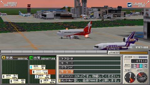 Air Traffic Controller: Airport Hero Narita (PSP)  © Sonic Powered 2006   7/7