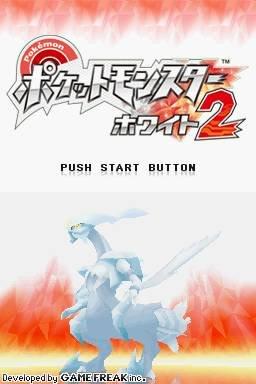 Pokémon White Version 2 (NDS)  © Nintendo 2012   1/3
