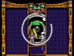 Puyo Puyo 4 Party (N64)  © Compile 1999   3/3