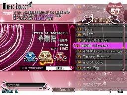 Beatmania IIDX 16: Empress (ARC)  © Konami 2008   1/4