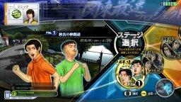 Initial D: Arcade Stage 7 AA X (ARC)  © Sega 2012   3/5
