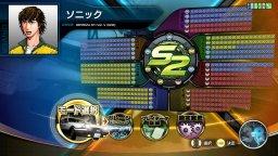 Initial D: Arcade Stage 7 AA X (ARC)  © Sega 2012   1/5
