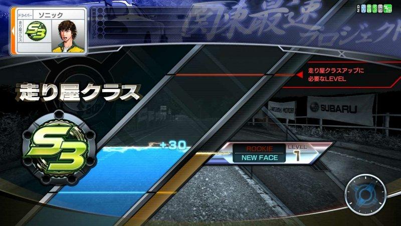 Initial D: Arcade Stage 7 AA X (ARC)  © Sega 2012   4/5