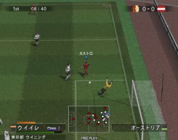 World Soccer Winning Eleven Arcade Championship 2006 (ARC)  © Konami 2006   2/2