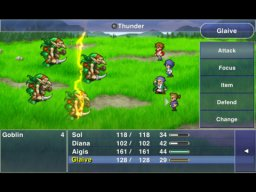 Final Fantasy Dimensions (IPD)   © Square Enix 2012    2/3