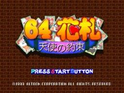 64 Hanafuda: Tenshi No Yakusoku (N64)  © Altron 1999   1/3