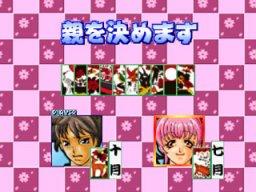 64 Hanafuda: Tenshi No Yakusoku (N64)  © Altron 1999   3/3