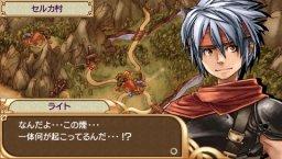 Mystic Chronicles (PSP)  © Natsume 2012   1/3