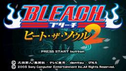 Bleach: Heat The Soul 2 (PSP)  © Sony 2005   1/6