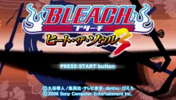 Bleach: Heat The Soul 3 (PSP)  © Sony 2006   2/11