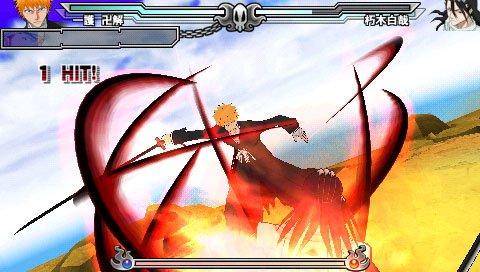 Bleach: Heat The Soul 3 (PSP)  © Sony 2006   7/11
