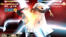 Bleach: Heat The Soul 4 (PSP)  © Sony 2007   1/7