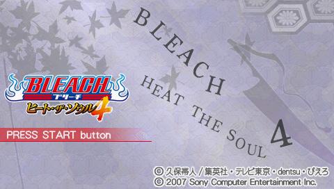 Bleach: Heat The Soul 4 (PSP)  © Sony 2007   6/7