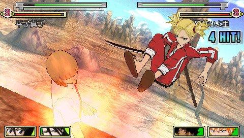 Bleach: Heat The Soul 4 (PSP)  © Sony 2007   7/7