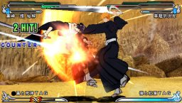 Bleach: Heat The Soul 5 (PSP)   © Sony 2008    1/6