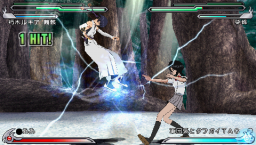 Bleach: Heat The Soul 5 (PSP)   © Sony 2008    3/6